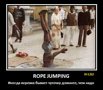 rope-jumping