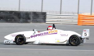 formula_rus