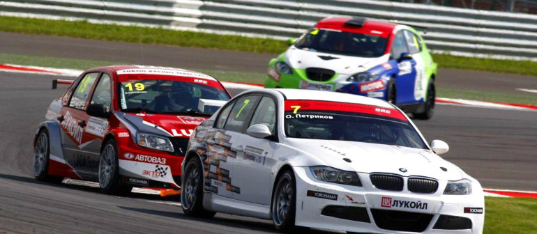 RTCC (Russian Touring Car Championship)