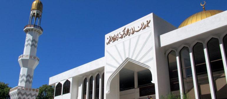 Мечеть Великой Пятницы — Мальдивы.