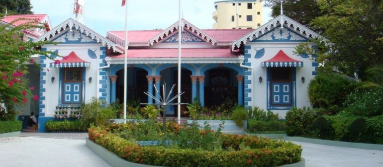 Национальный музей Мальдивской Республики в Мале