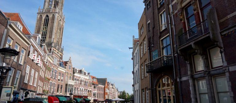 Город Утрехт (Голландия)