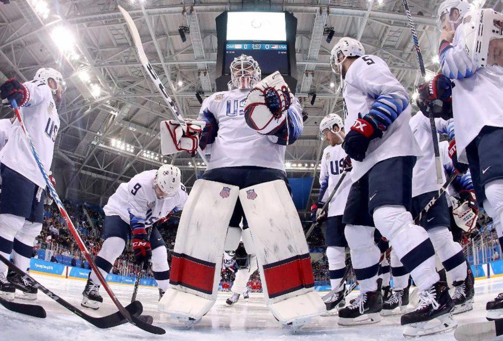 Это хоккей!