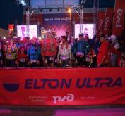 Elton Ultra – Ультрамарафон