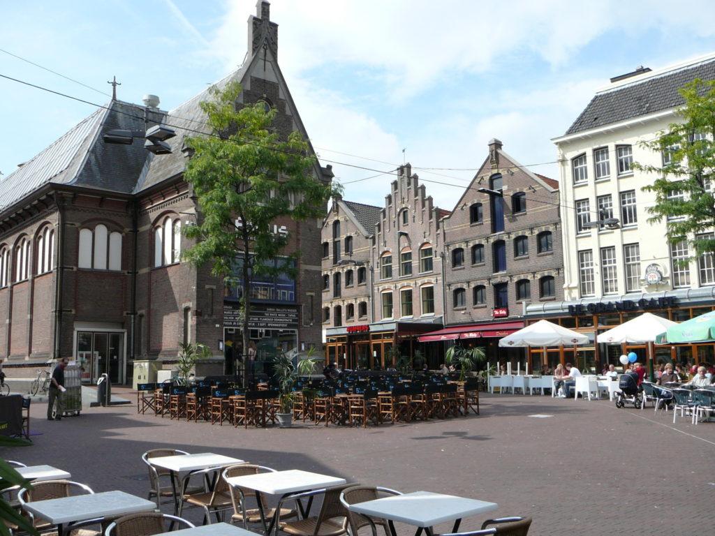 Арнем (Нидерланды)