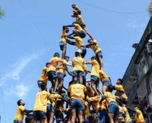 Пирамиды из людей