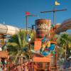 Для любителей экстрима и острых ощущений – аквапарк Wild Wadi