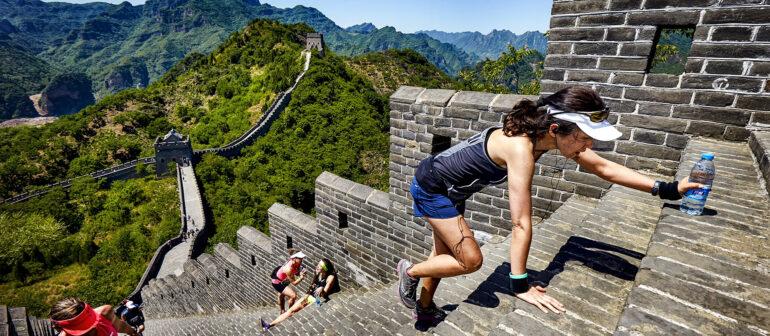 Марафон Великой Китайской стены (Great Wall Marathon)