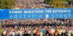 Афинский Марафон (Athens Marathon)