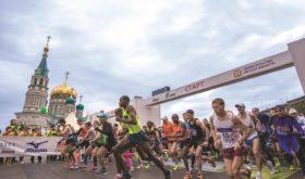 Сибирский международный марафон (Siberian International Marathon)